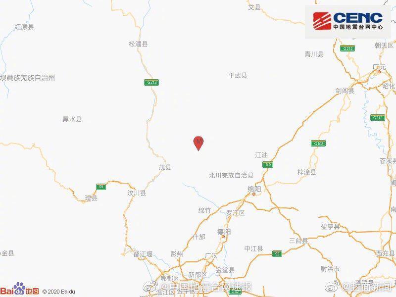 快讯!四川北川3.0级地震