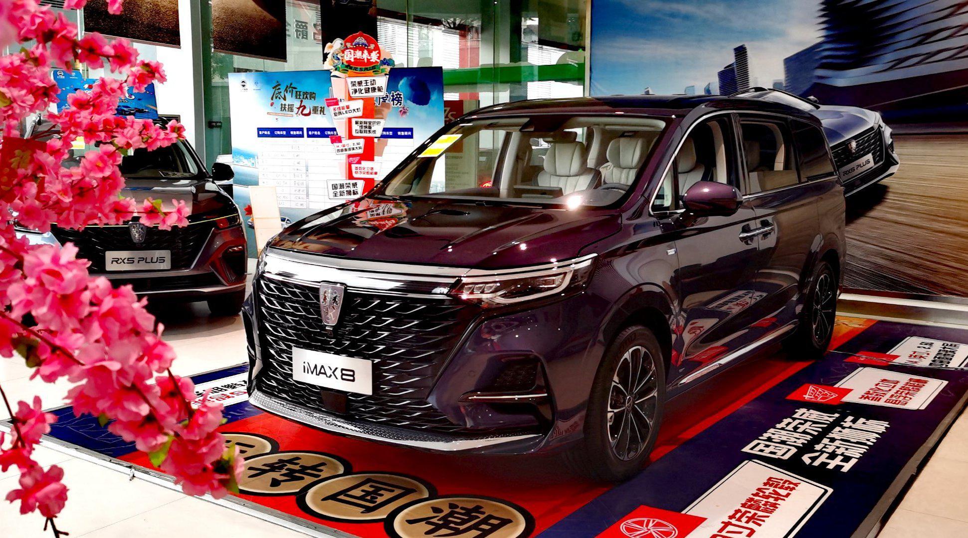 7座车6年免检 看看荣威首款MPV iMAX8新车怎么样?