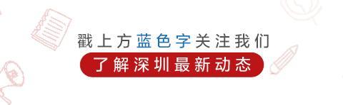 深圳这个周末即将有大风预警,还伴有暴雨