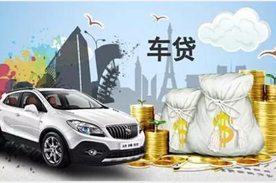 汽车贷款有哪些方式?怎么选才最好?