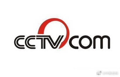 央视网举报中央电视台网严重侵权 已向相关部门举报