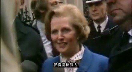 高分金融纪录片《制高点:世界经济之战》