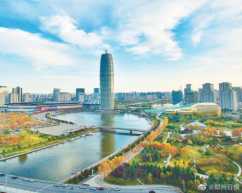 中国社科院与经济日报社共同发布《报告》