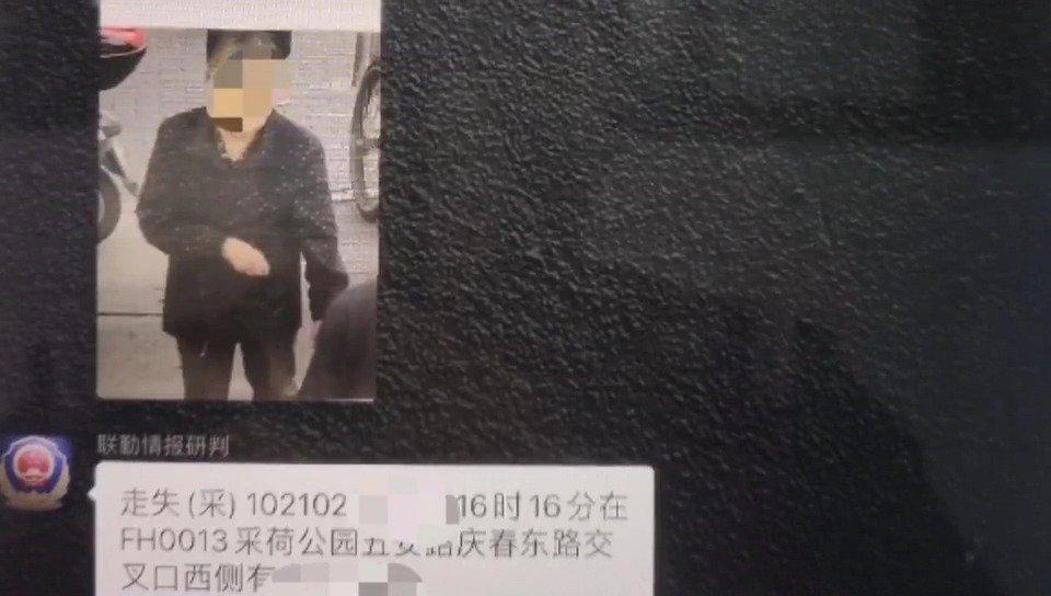 80岁奶奶走失急坏老伴,江干警方迅速出动半小时寻回老人