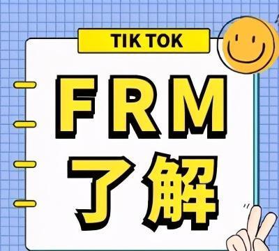 FRM在有没有用?在中国FRM吃香吗?