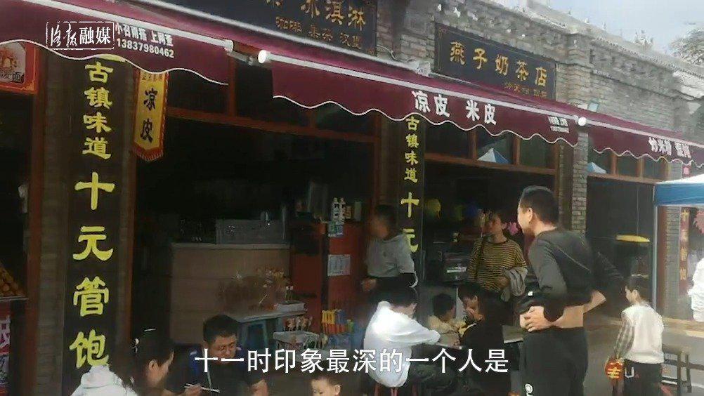 """洛阳景区""""十元管饱""""饭店老板:既然做了承诺就得坚持下去"""