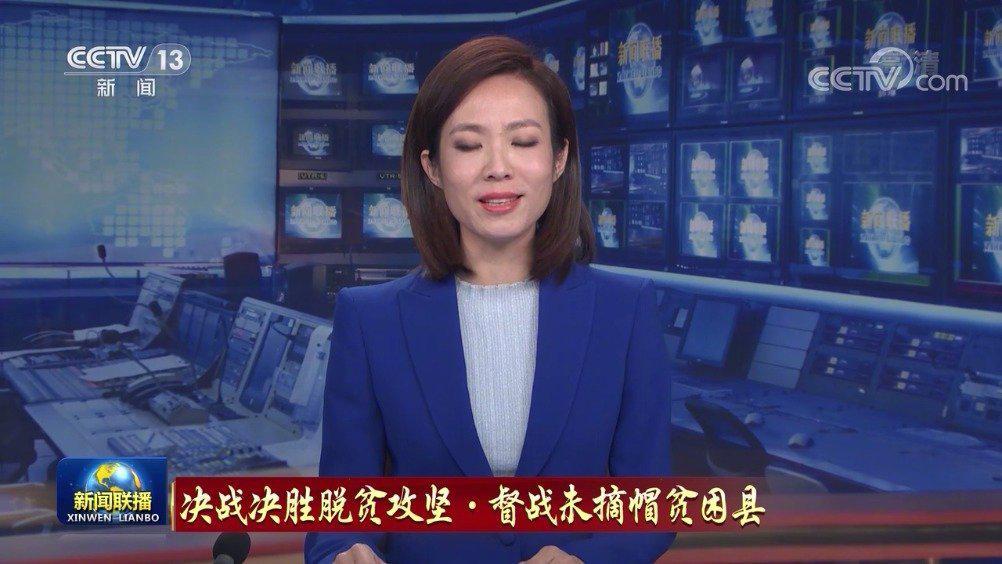 溜索为证!央视《新闻联播》关注云南怒江马吉米村的变迁