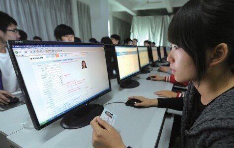 考试院发布高考新动态:外省学籍回京参加高考,要进行认证!