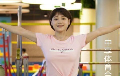 体操女神眭禄近况:致力于公益事业,27岁颜值仍然很高