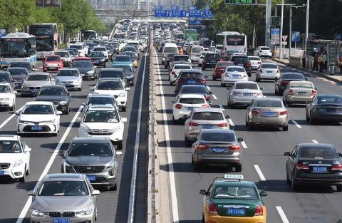 同比增长20.48% 三季度新注册登记机动车达903万辆