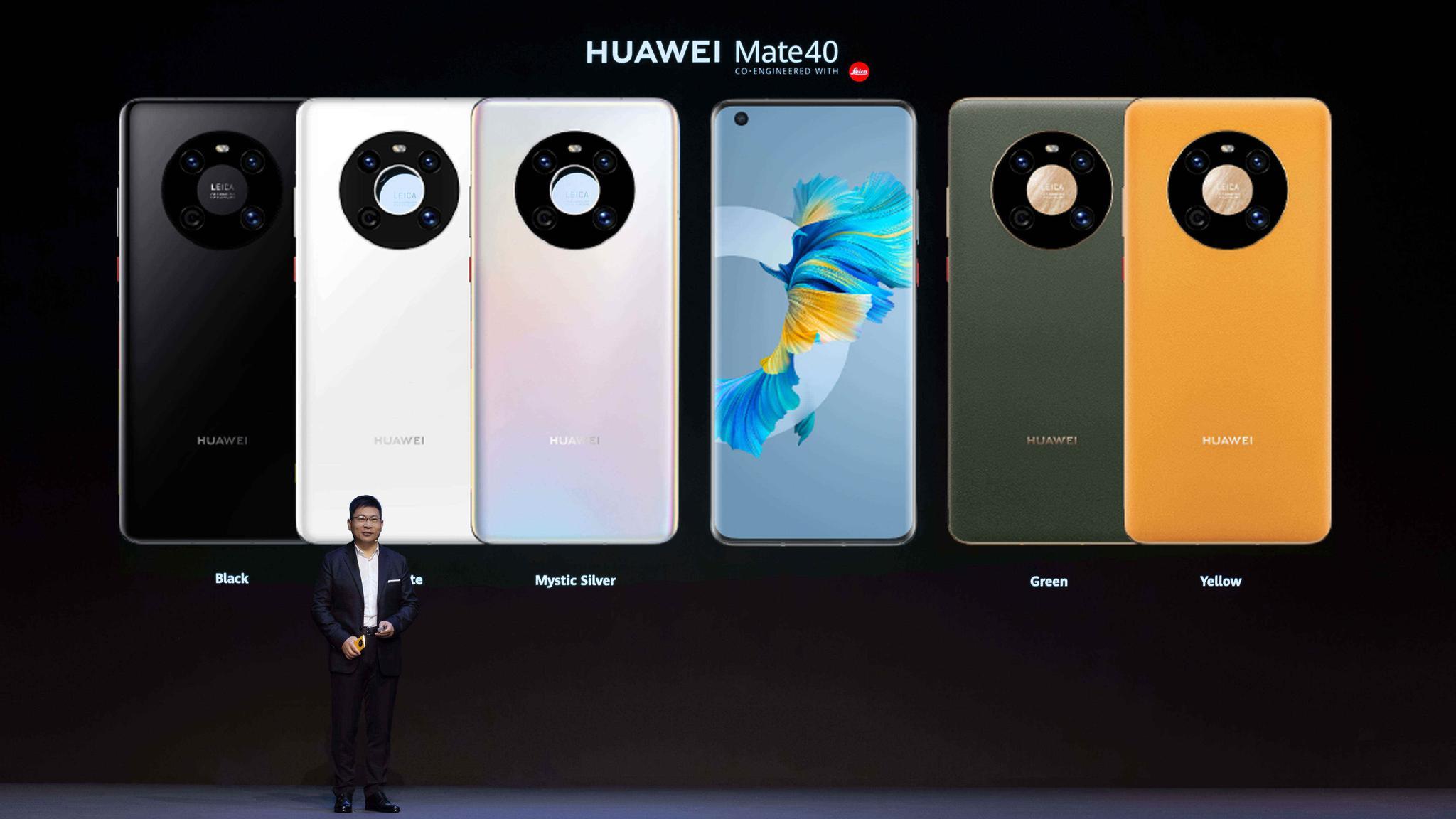 8点1氪 | 华为 Mate40 系列手机发布;拼多多百亿补贴-苹果专场消失;美团点评-W股份简称变更