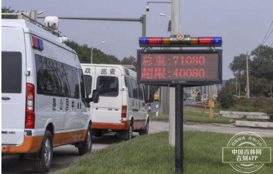 长春市交通运输综合行政执法支队开展路政治超专项普法宣传