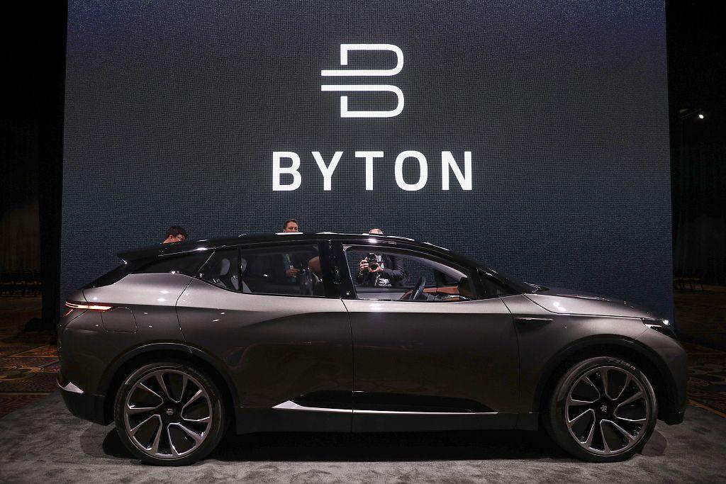 拜腾汽车按下重启键,掉队的造车新势力还有希望吗?图片