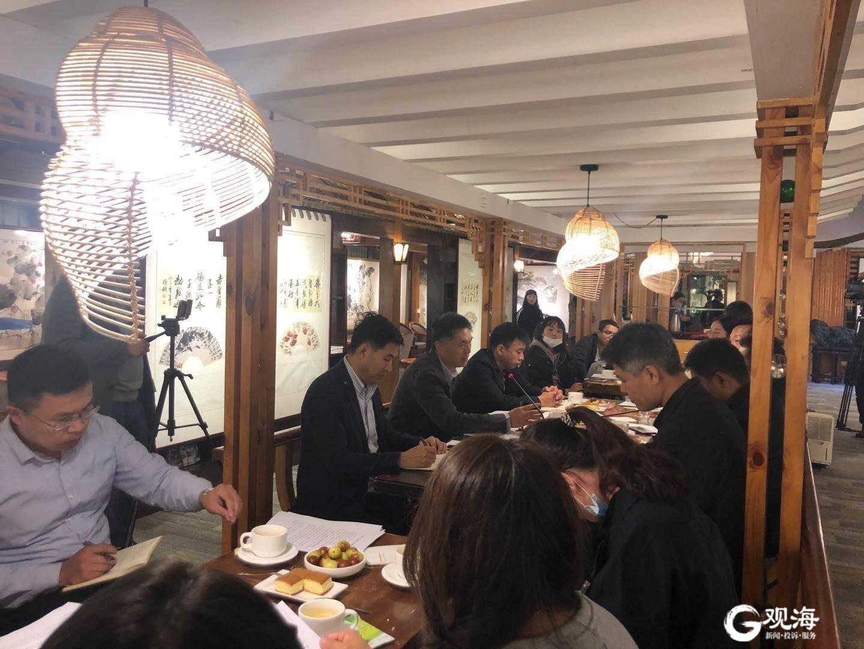 """青岛旅游下一步怎么干?""""局长与大V""""茶座活动邀来青岛市文旅局局长"""