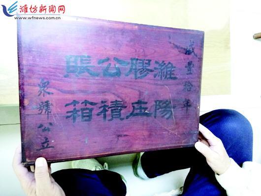 """家藏上百年楸木箱""""验明正身"""" 经过多方考证,原来是潍县熬胶皮行业筹集发展资金的账箱"""