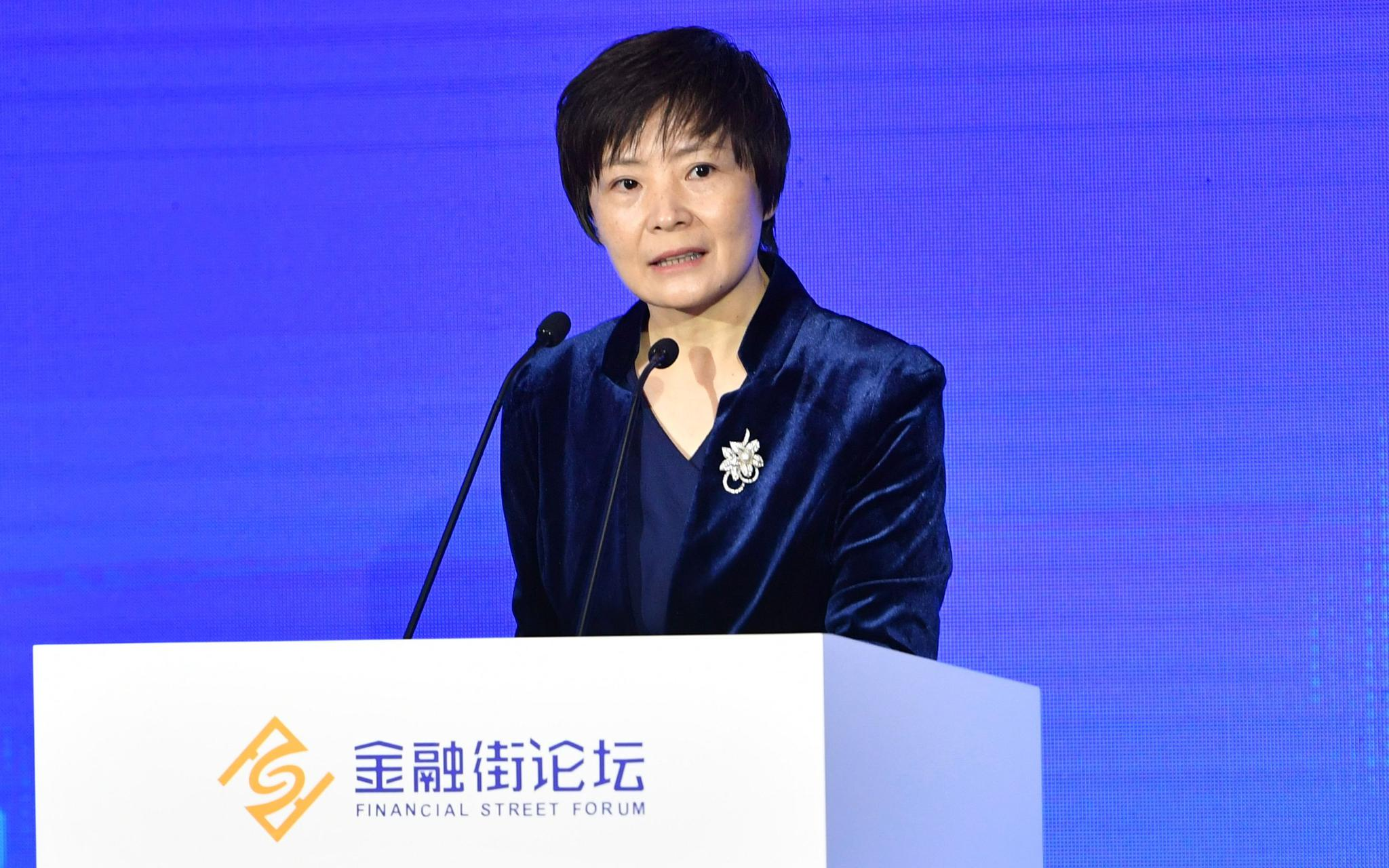 证监会高莉:将进一步支持北京开展金融科技创新图片