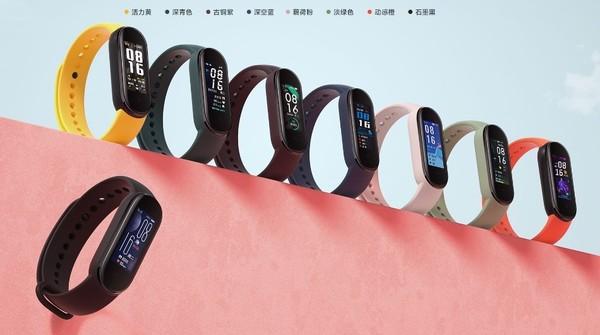 确认了!小米手环和手表之间支持NFC公交卡相互移卡