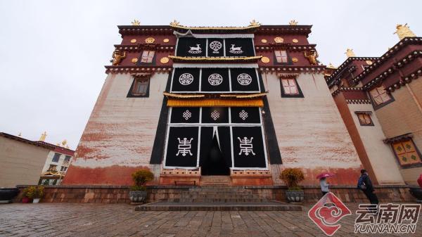 【新时代迪庆新气象】走进新时代民族团结进步示范寺——噶丹•松赞林寺