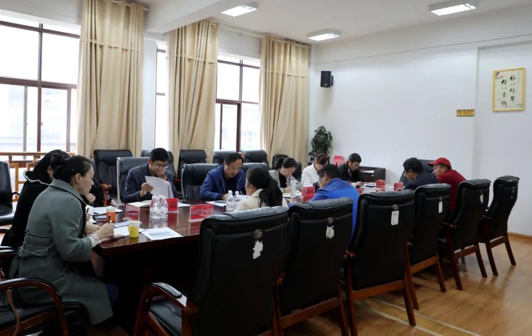 玉龙县召开民族团结进步示范创建工作专题学习会议