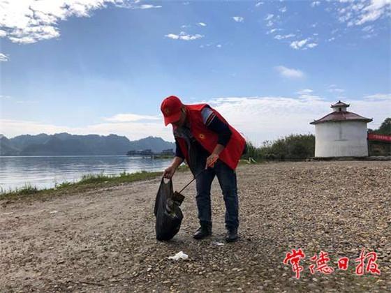 桃源县自然资源局开展保护母亲河志愿服务活动