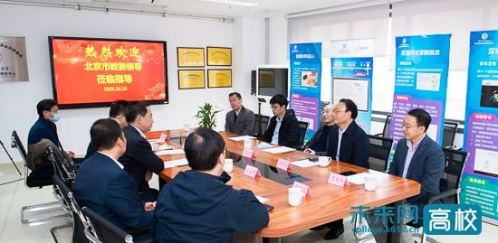北京市教委领导调研首都师范大学语言文字工作