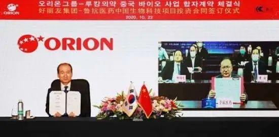 韩国好丽友正式进军中国生物科技市场图片