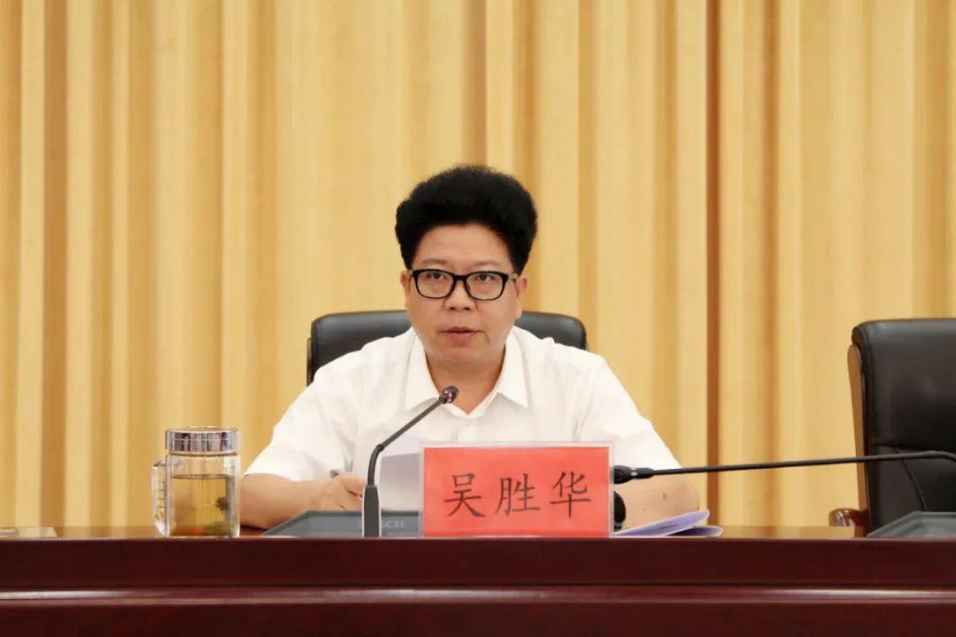 中央候补委员、州长吴胜华,晋升副省长图片