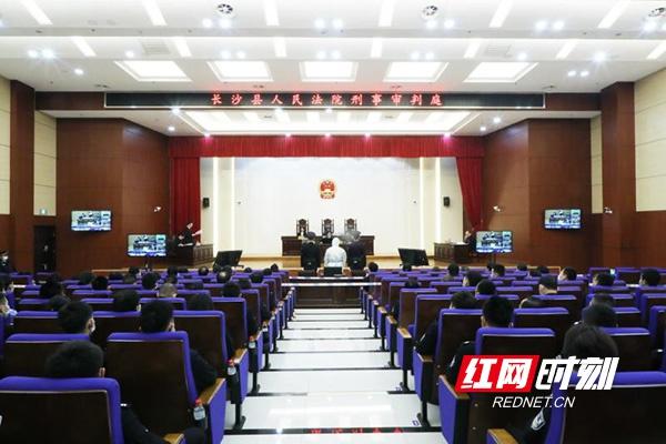 长沙县:多媒体智慧助力庭审示证 百余名干警接受警示教育