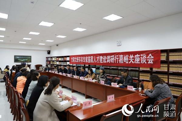 甘肃文旅百名专家在嘉峪关市考察观摩