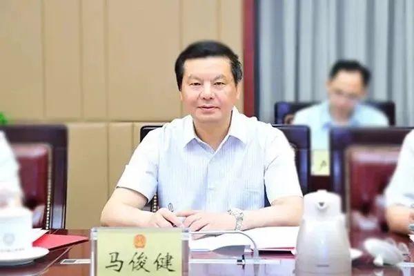 官商勾结!盐城市人大常委会副主任马俊健接受审查调查
