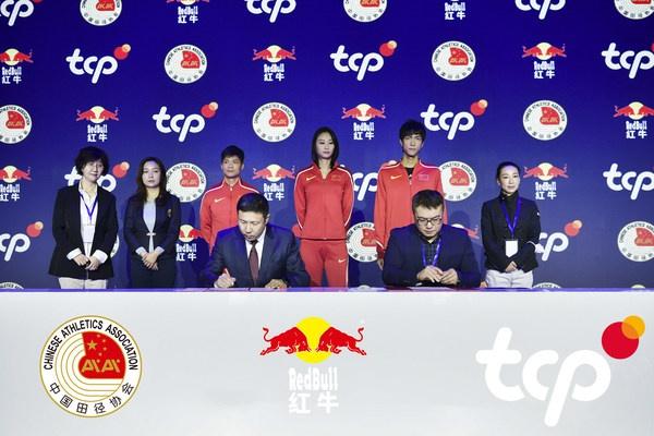 中国田径协会与泰国天丝集团达成合作伙伴关系,红牛成为中国田径协会官方合作伙伴