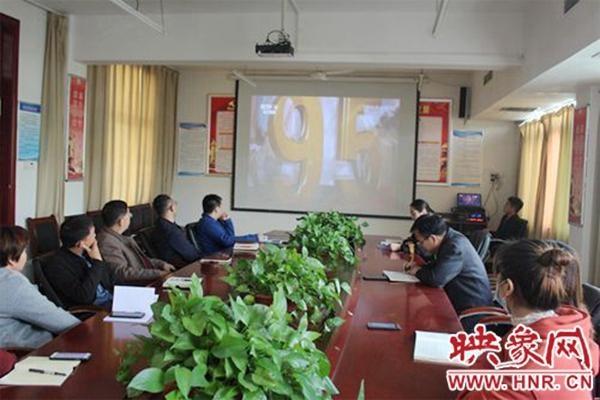 汝州市公路管理局组织观看《抗美援朝保家卫国》系列报道