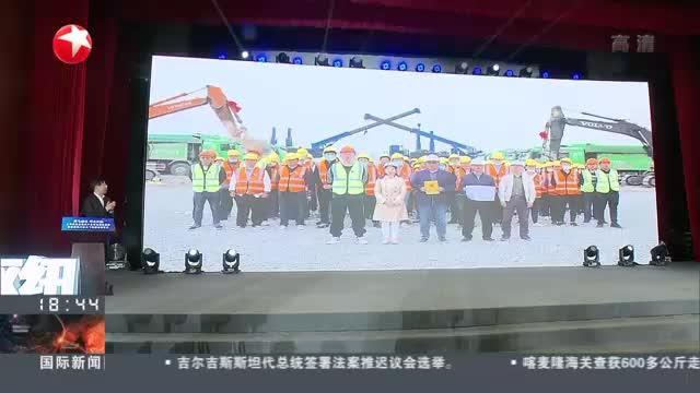 """上海:临港新片区大飞机园""""启航""""  打造世界级航空产业集群"""