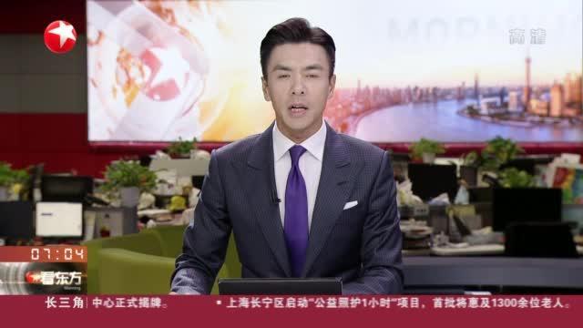 新闻链接:中国人民抗美援朝战争