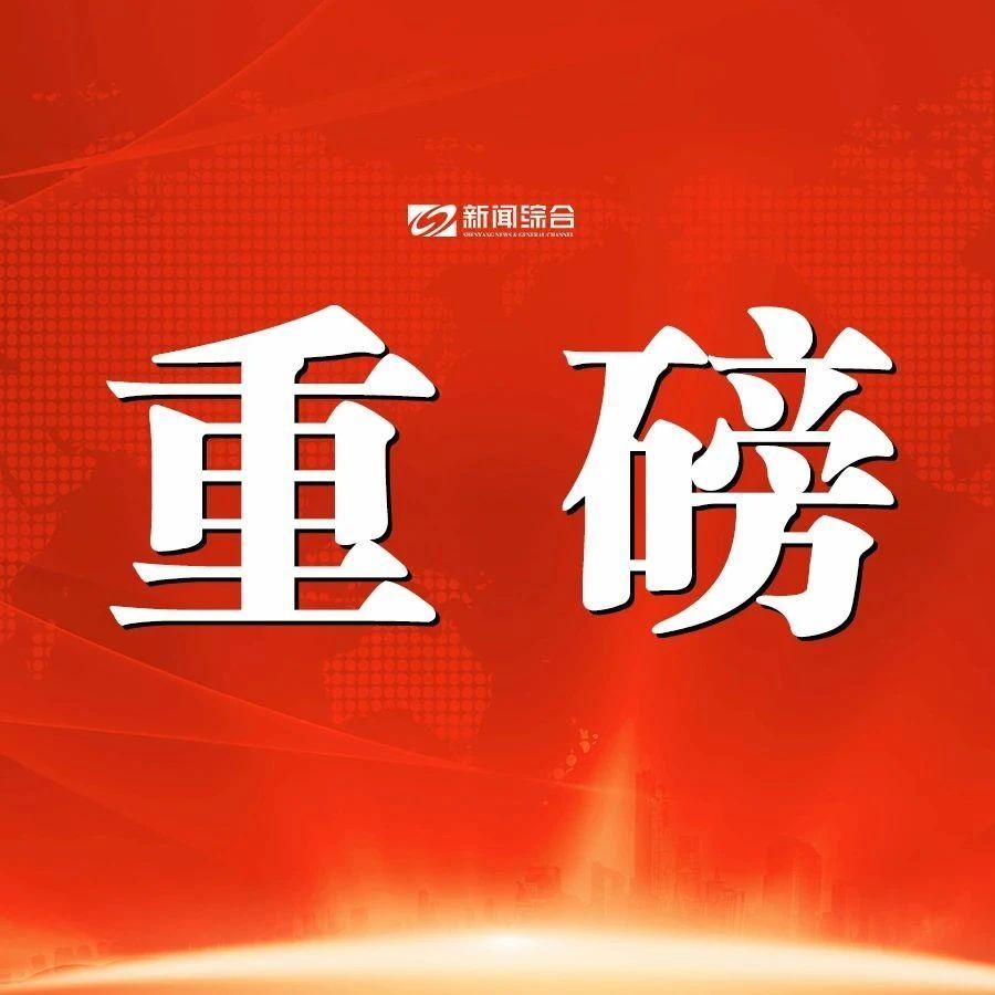 1035人!沈阳市医疗卫生系统公开招聘!