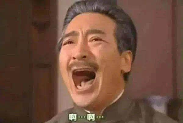 杨坤演出向观众泼喝过的水,忒不讲究了图片