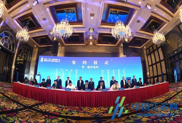 签约项目24个 总投资近160亿 盐都(上海)智能终端产业专场推介会成果丰硕