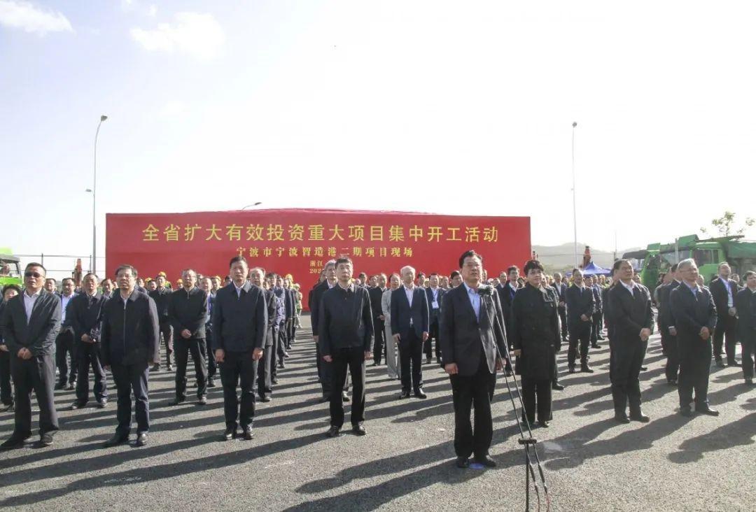 宁波137个重大项目集中开工,高新区项目总投资60亿元!