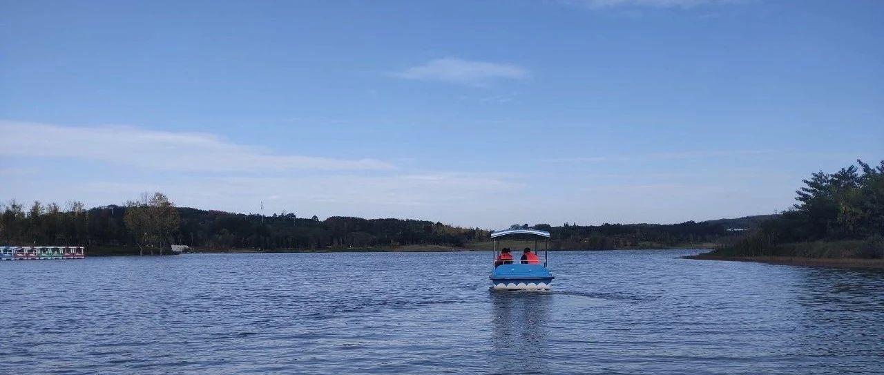 去了没?毕节这个公园可以乘船游湖