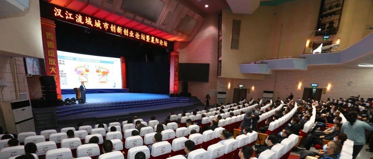 襄阳日报·新闻早餐 | 2020汉江流域创客英雄汇今日下午举行