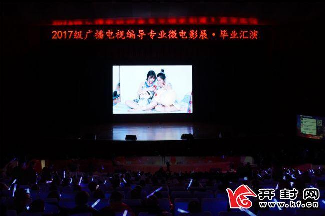 """河南大学民生学院让艺术""""活""""起来当书法展遇上微电影展"""