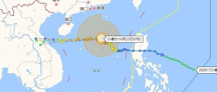"""台风三级预警!中心最大风力13级,""""沙德尔""""实时路径正在直播→"""
