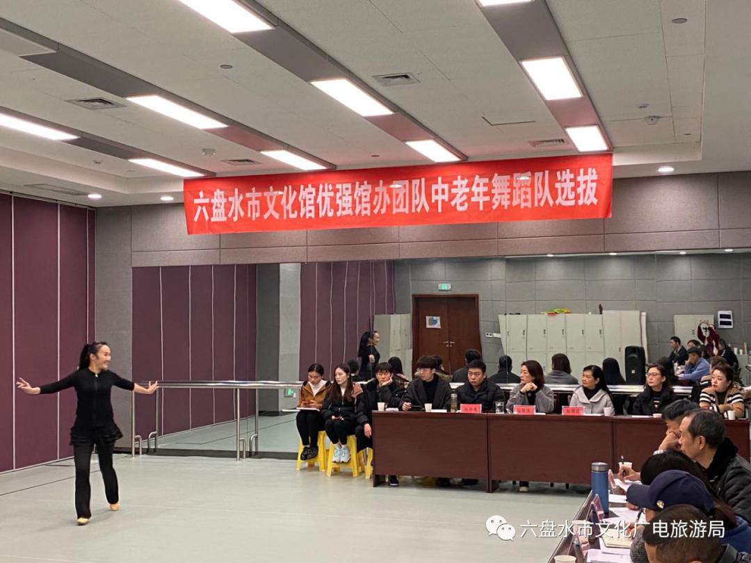 公共文化服务—— 市文化馆举办中老年舞蹈演员选拔活动 为组建我市优强中老年舞蹈队选人才