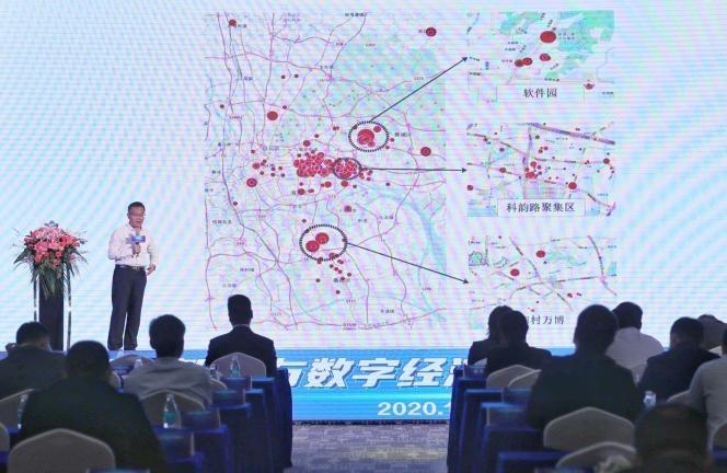 广州要做强做大数字文化产业