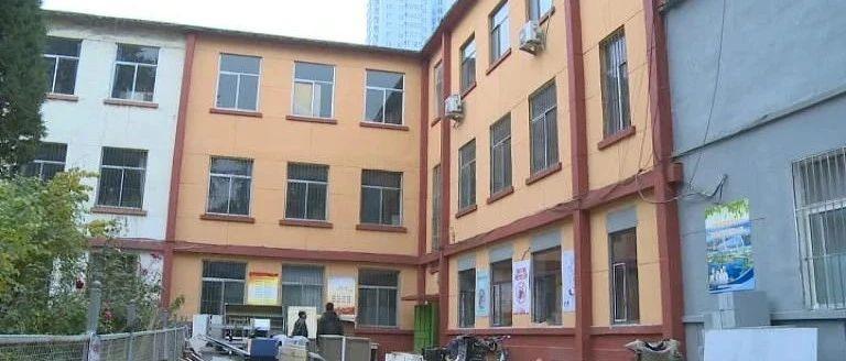 太原:11年前被鉴定为D级危房,现在竟成了办公楼?!(视频)