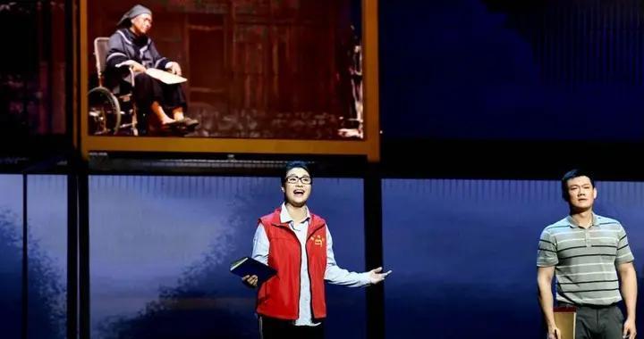 歌剧《扶贫路上》质朴感人,田沁鑫:要让中国故事和世界对话