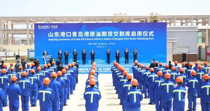 连续四年破亿吨大关!山东港口青岛港今年油品吞吐量超亿吨!