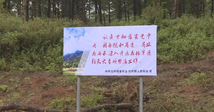 """川兴镇:推动""""水带路""""建设 形成30分钟灭火圈"""