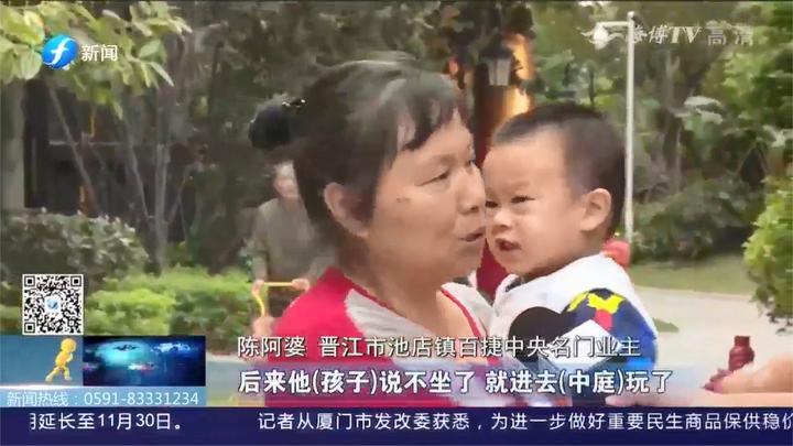 惊!晋江这个小区,前天空降菜刀,昨天飞下水果刀,谁干的?
