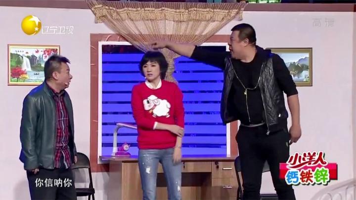 小品《大度男人》:邵峰被金玉婷男友误会,怕挨揍躲被子里被发现
